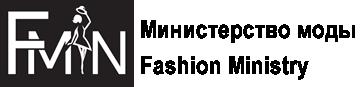 Магазин-бутик одежды Министерство моды